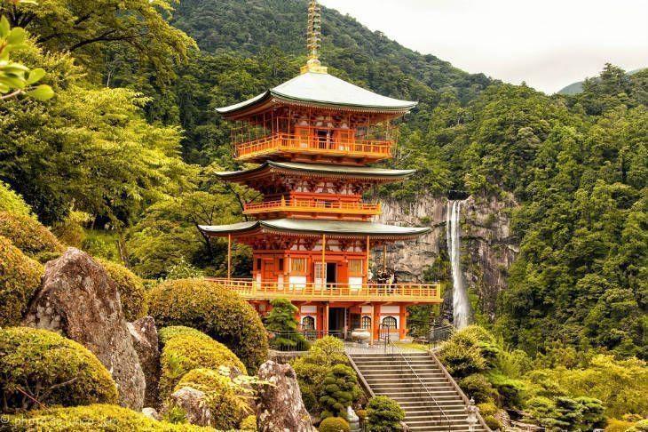 Japan Guide
