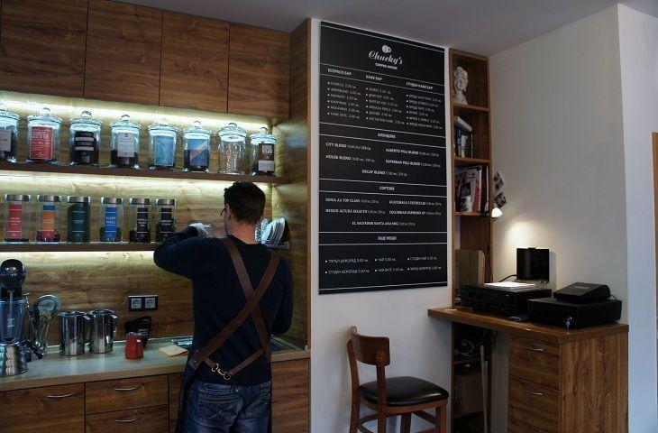 Coffee Room 409