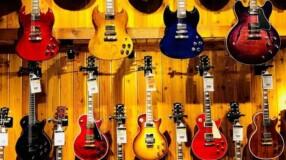 Guitar Center em Orlando: tudo sobre o paraíso dos amantes de música