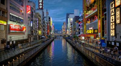 Osaka: conheça uma das cidades mais encantadoras do Japão